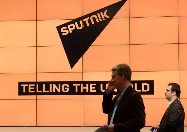 俄罗斯多媒体集团Sputnik