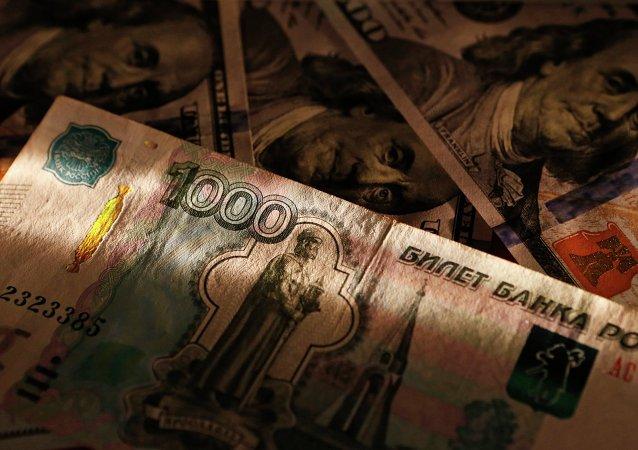 新开发银行行长:卢布汇率政策的变化不会阻碍债券发行