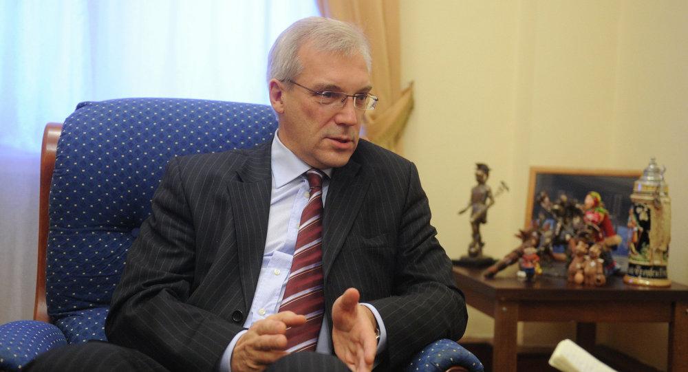 俄羅斯常駐北約代表亞歷山大·格魯什科