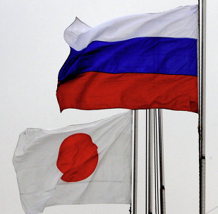 俄羅斯與日本國旗