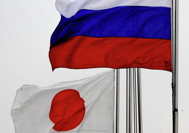 俄罗斯与日本国旗