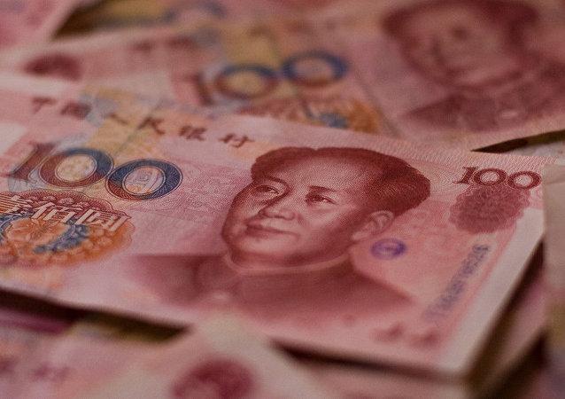 中国央行下调人民币存款准备金率0.5个百分点