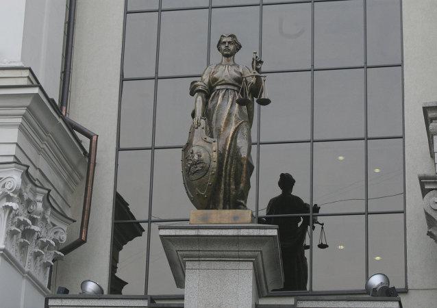 俄罗斯最高法院/资料图片/