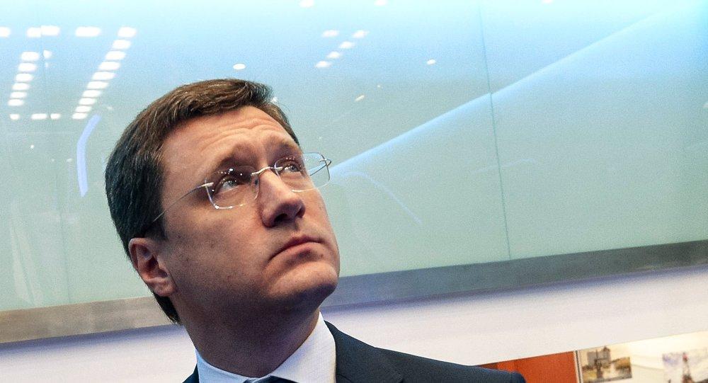 俄能源部长:俄国放弃南流项目是最终决定