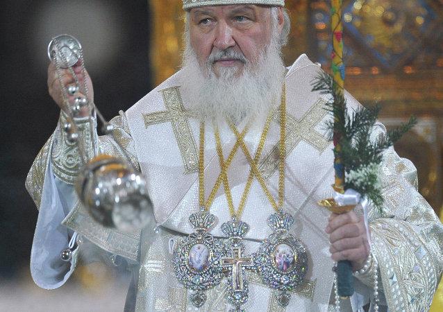 莫斯科及全俄罗斯东正教大牧首基里尔