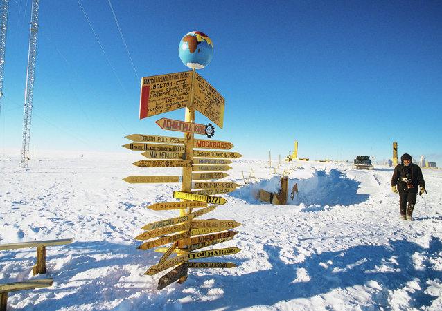 南极东方科考站