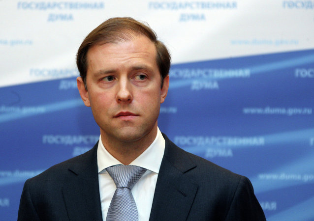 俄罗斯工业贸易部长曼图罗夫