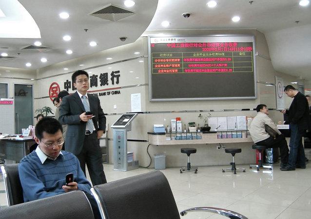 中国工商银行计划成为俄罗斯欧洲债券的承销商