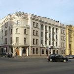 白俄罗斯国家安全委员会和内务部大楼
