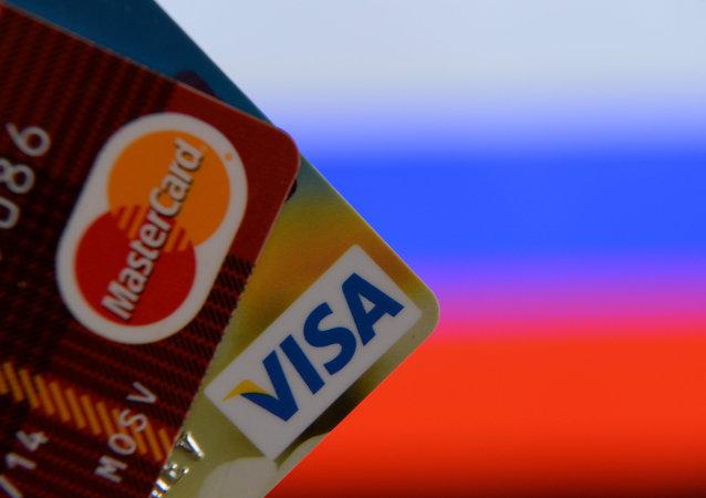 俄储蓄银行将把废旧银行卡加工为窗户型材