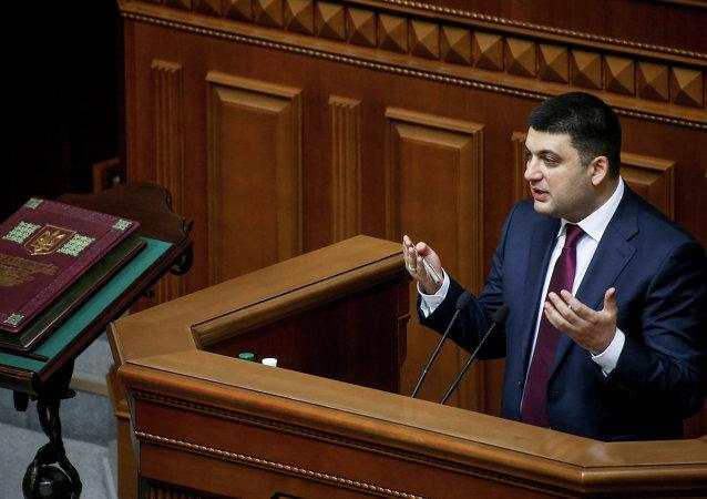 乌克兰议会主席弗拉基米尔•格罗伊斯曼