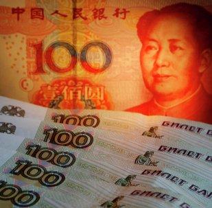 俄外貿銀行在華分行前8月盧布-人民幣雙幣交易額達186億人民幣