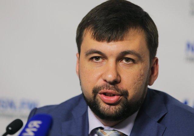 顿涅茨克人民共和国发言人丹尼斯•普希林表