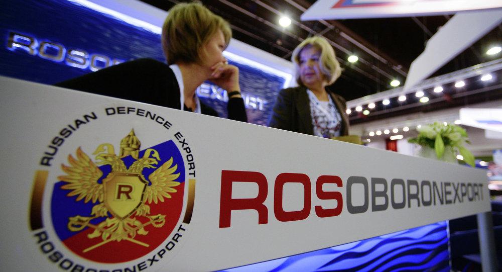俄罗斯国防出口公司