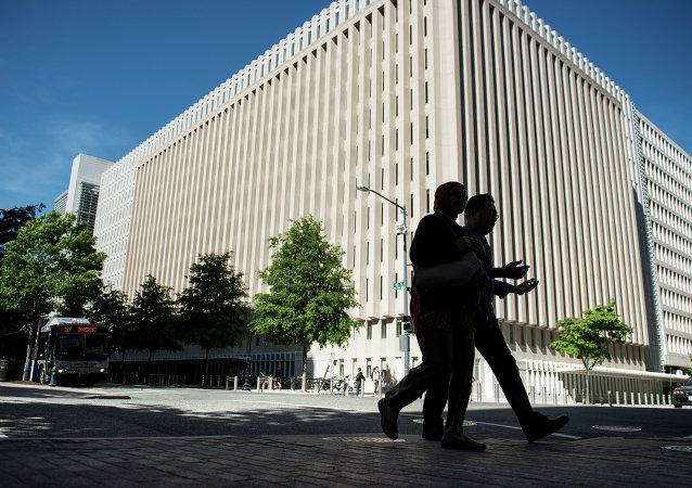 世界银行任命新一任中国、蒙古和韩国局局长