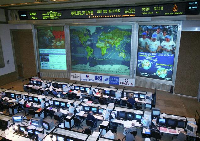 国际空间站美国段可能排出有害气体 考察组人员被隔离到俄罗斯段