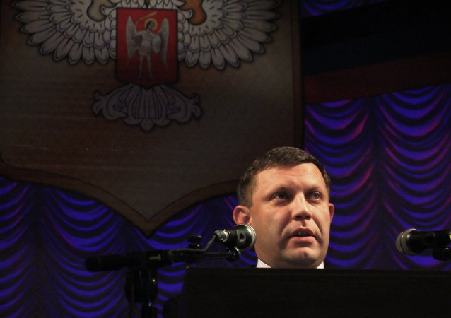 亚历山大·扎哈尔琴科