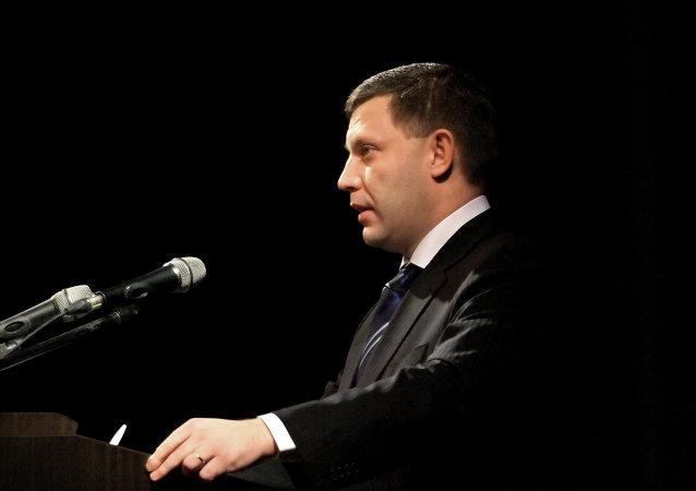 扎哈尔琴科:顿涅茨克人民共和国是新生的发展中国家