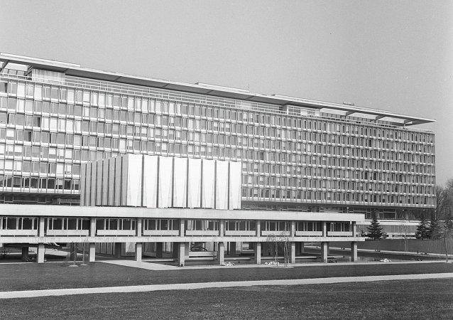 世界卫生组织总部