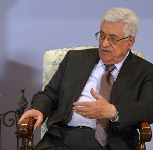 巴勒斯坦驻俄大使:阿巴斯将于5月上旬访俄