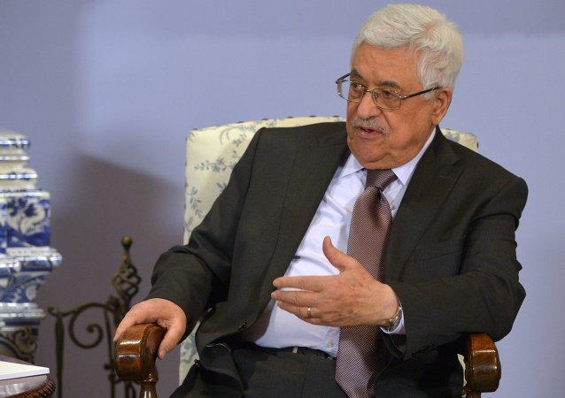 巴勒斯坦总统马哈茂德•阿巴斯