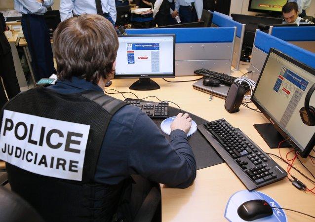 世界杯在即 法国推出一款应用以通知恐怖威胁