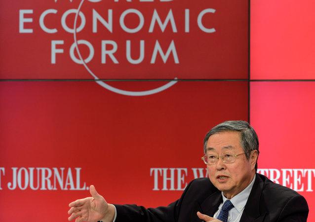 中国人民银行行长(央行)周小川