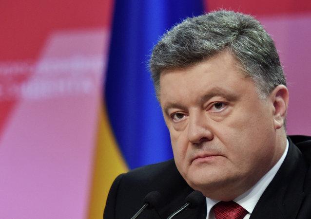 乌克兰公布波罗申科总统的公司数目