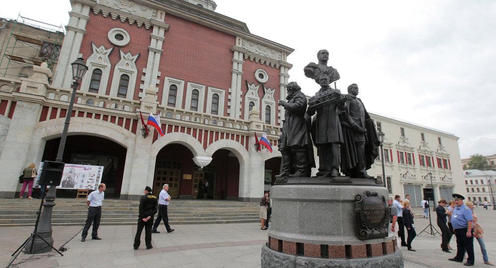 莫斯科的喀山站