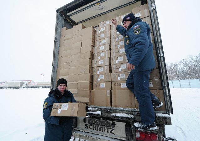 俄将于2月8日与15日再向顿巴斯地区派遣两批车队