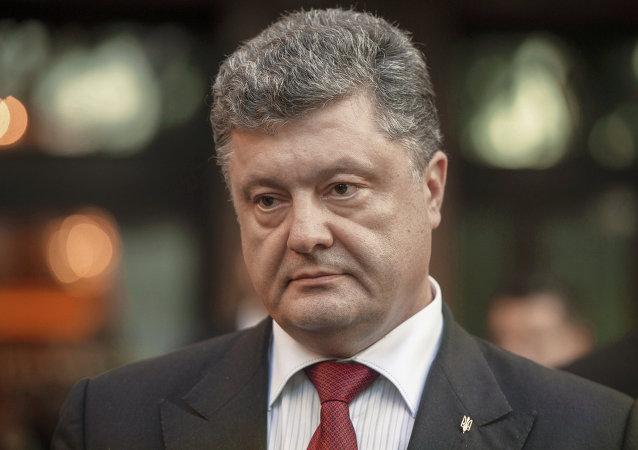 乌克兰国家安全局:阻止了谋杀波罗申科的企图