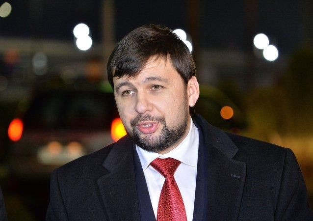 """""""顿涅茨克人民共和国""""明斯克谈判全权代表杰尼斯·普希林"""