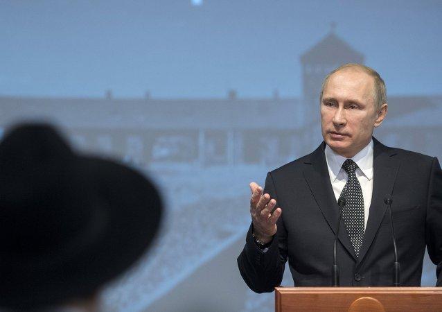 普京在纪念犹太人大屠杀死者的活动上