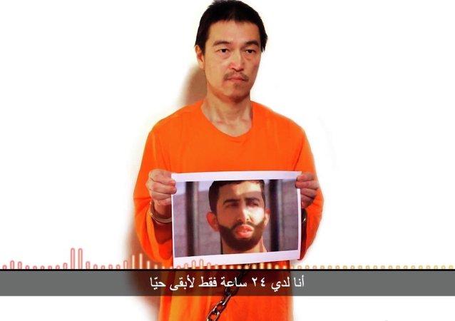 """日本政府:含有人质的视频的确是由""""伊斯兰国""""发布"""
