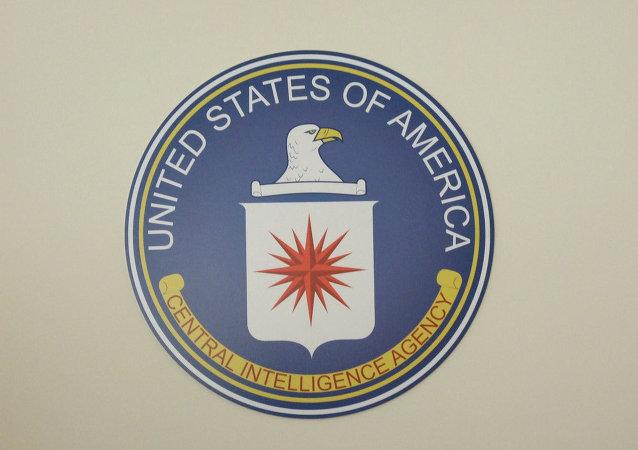 媒体:美国中央情报局公布50份有关拘留与审讯方法的解密文件