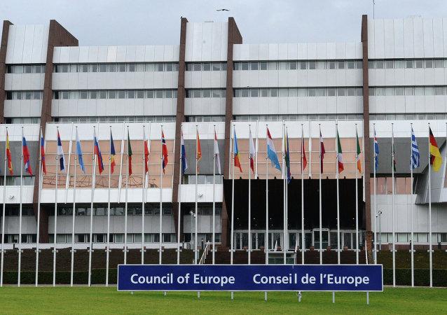 欧洲理事会国会议员大会