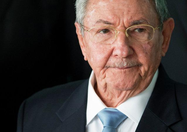 古巴领导人劳尔·卡斯特罗