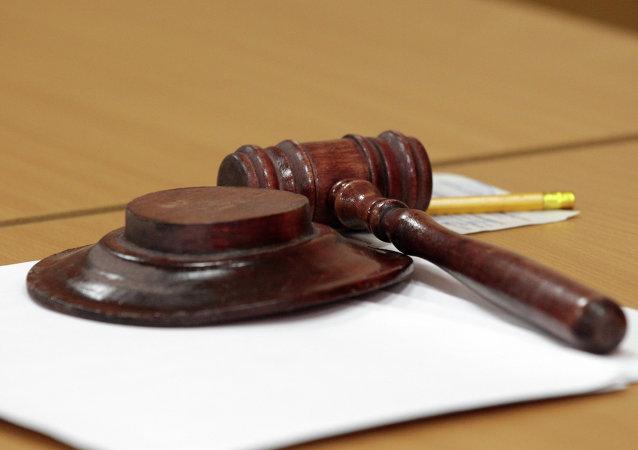 俄滨海边疆区一女子因非法登记9千多名移民受审