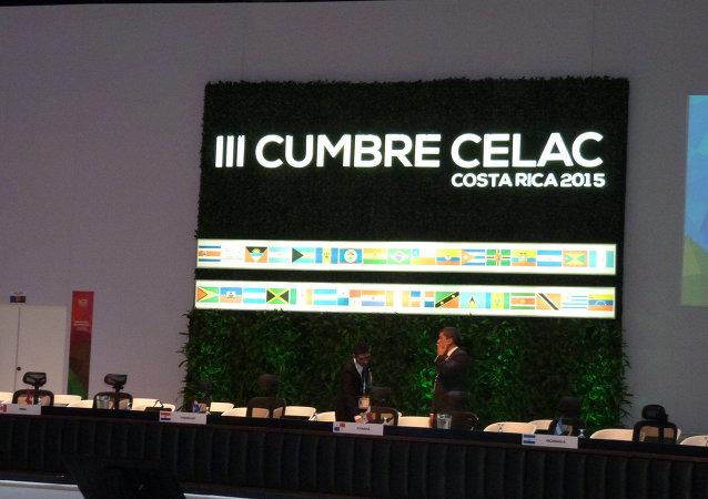 拉丁美洲及加勒比国家共同体(CELAC)