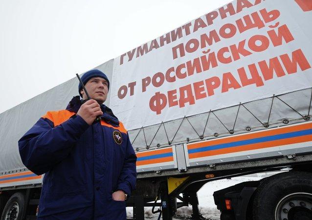 俄紧急情况部人道物资车队自莫斯科郊外出发开赴罗斯托夫州