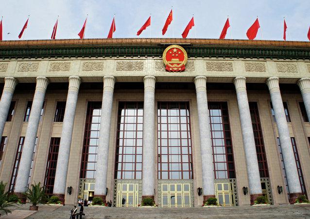 中国全国人大:全国人大常委会对香港基本法作出的解释具有宪制性地位