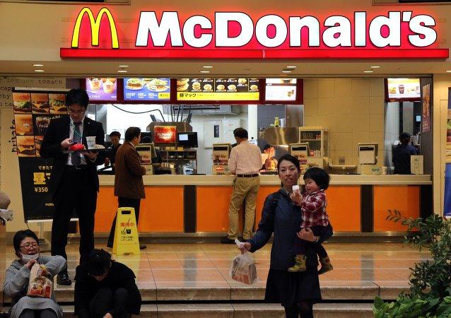 麦当劳日本11年来首次亏损