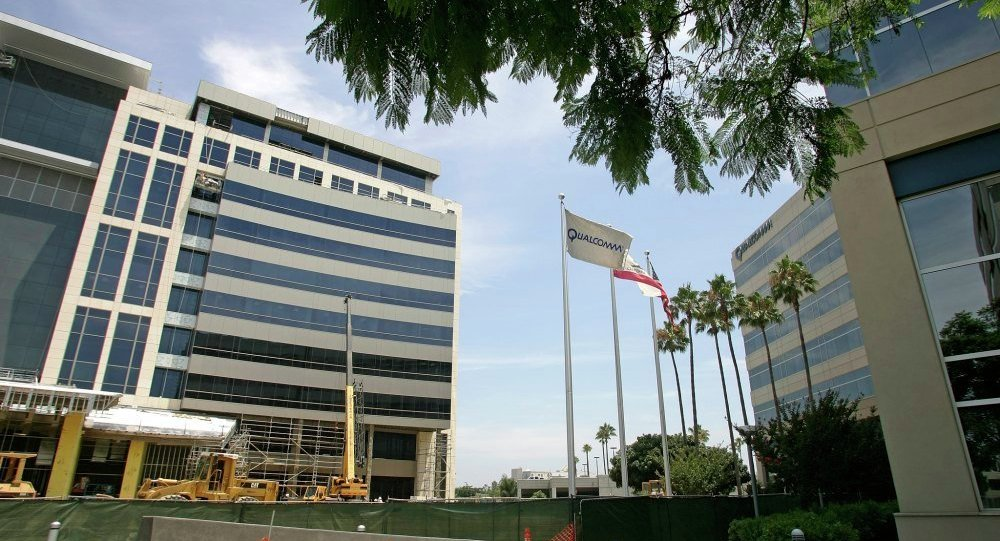 美国高通公司(Qualcomm) 总部