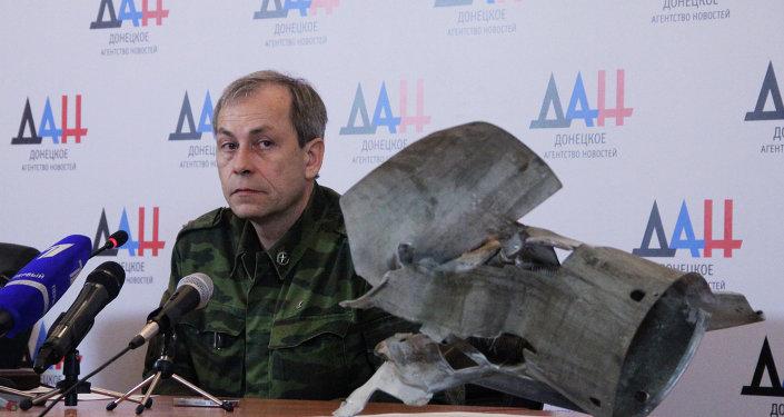 """巴苏林:乌军使用""""圆点-U""""短程弹道导弹"""