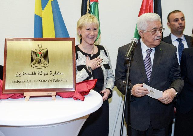 在瑞典首都开立了巴勒斯坦国在西欧的首个大使馆