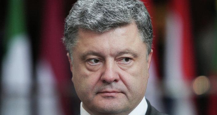 波罗申科:乌克兰已经永久脱离苏联和俄罗斯帝国