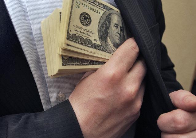 消息报》:俄罗斯有意奖励举报腐败行为的官员