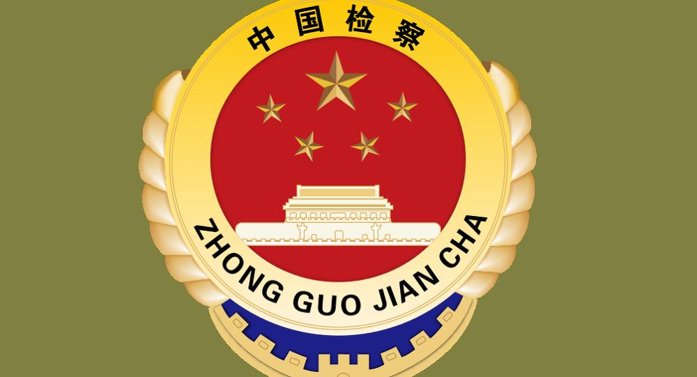 中国最高人民法院副总检察长孙谦称,他们在打击腐败案件方面取得了显著成效。据他介绍,作为反腐案件当事人的高官人数在增加。此前报道称,中国共产党自2012年起因贿赂案件和铺张浪费问题已经惩处了12.5万名党员。据中国共产党中央纪律检查委员会的数据,已经记录有9.4万起与中共官员贿赂和铺张浪费有关的违纪事件。2014年,7.
