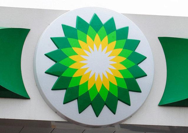 英国石油公司与中石油签署第二份在华开采页岩气的协议