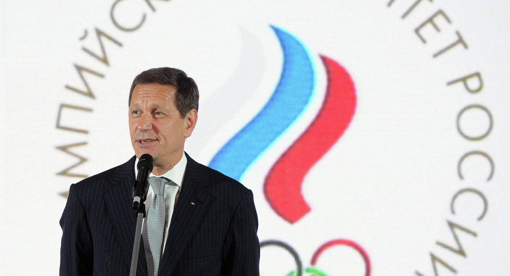 国际奥委会评估委员会主席兼俄罗斯奥委会主席亚历山大∙茹科夫